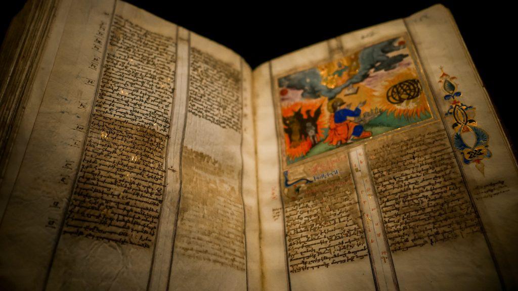 Ancient Latin Book